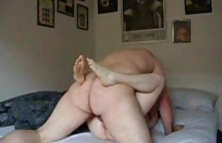 Die erste gratis porn0 person ist selbst amateur gemacht, mit der deutschen Schönheit